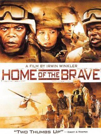 勇者たちの戦場(2006)