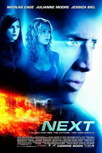 ネクスト -NEXT-(2007)