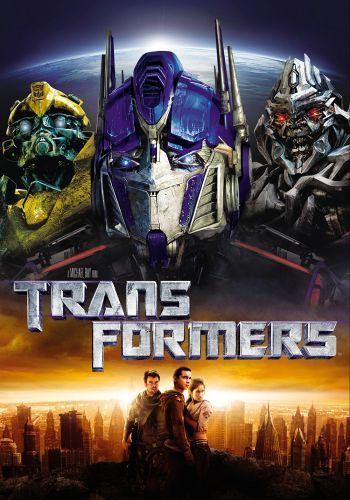 トランスフォーマー(2007)
