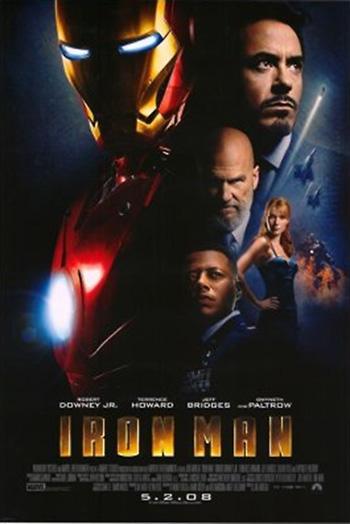アイアンマン(2008)