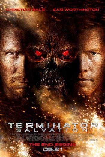 ターミネーター4(2009)
