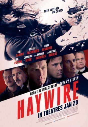 ヘイワイヤー(2012)