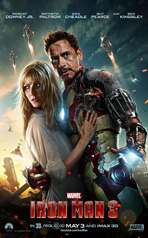 アイアンマン3(2013)